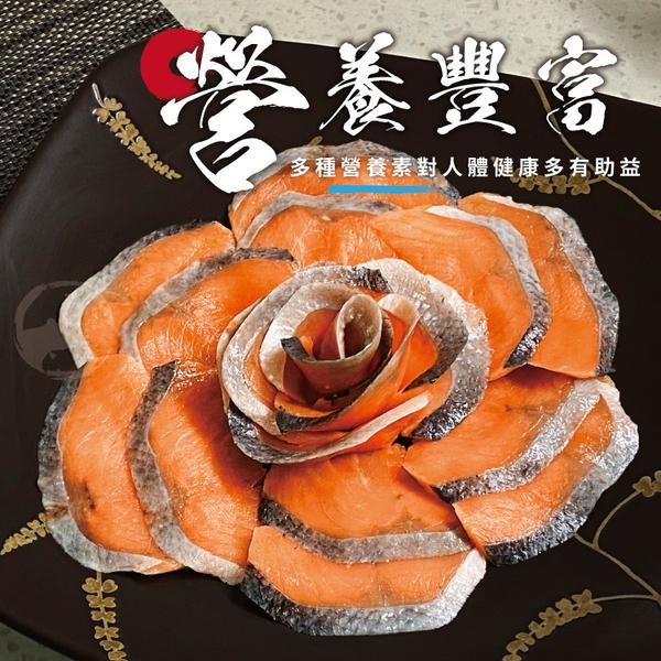 【免運直送】鮮切鮭魚火鍋片5盒組(200公克/1盒)