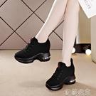老爹鞋 2020年秋季新款時尚白色休閒鞋黑色運動鞋子女厚底顯瘦百搭內增高 伊莎公主
