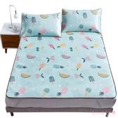 涼席 防水涼蓆床軟冰絲蓆三件套0.9夏季學生宿舍單人折疊蓆子 HT25528