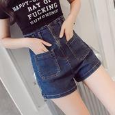 少女時尚牛仔褲短款高腰顯瘦胖mm大尺碼學生短褲【爆米花】