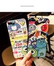 店長推薦 iphonexxsmax蘋果手機殼全包防摔浮雕個性創意情侶磨砂軟黑邊卡通
