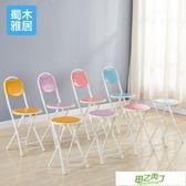 折疊椅子 折疊凳子家用便攜凳簡約小椅子電腦椅靠背椅時尚圓凳椅簡易餐桌凳  快速出貨