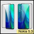 【萌萌噠】諾基亞 Nokia 8.3 (5G) 全屏滿版鋼化玻璃膜 Nokia 5.3 螢幕玻璃膜 超薄透明防爆 鋼化膜