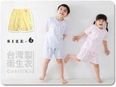 小乙福一層棉長袖衛生衣- 6號