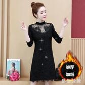長袖洋裝 秋冬裝新款仙女連身裙大碼胖mm中長款加絨加厚顯瘦打底裙 XN8120『黑色妹妹』