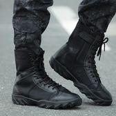 軍靴男特種兵超輕作戰靴高筒陸戰靴帆布戰術靴透氣耐磨登山靴