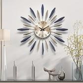 掛鐘鐘表掛鐘客廳創意現代簡約時鐘個性大氣家用時尚裝飾藝術北歐掛鐘LX 嬡孕哺