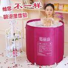 成人泡澡桶折疊浴盆 加厚保溫浴缸 兒童全...
