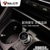 車載充電器快充轉換插頭點煙器雙usb手機多功能一拖二三車充 極簡雜貨