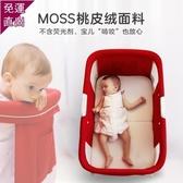 兒童床vinng兒童床拼接大床可折疊搖籃床新生寶寶多功能便攜式小孩bb床