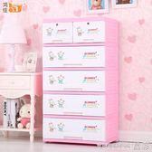 收納櫃 收納箱加厚兒童衣柜抽屜式大號塑料收納柜玩具儲物柜組合五斗柜箱子 JD 晶彩生活