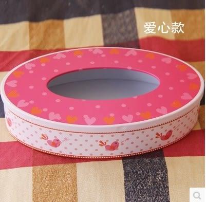 [協貿國際]橢圓形鐵皮紙巾盒單個價