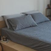 色織水洗棉 素色床包枕套組 雙人【丹寧藍】長絨棉 透氣親膚 mix&match 混搭良品 翔仔居家
