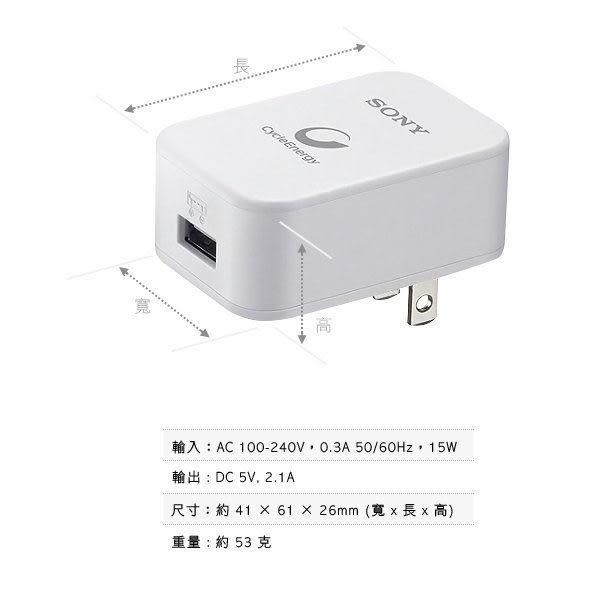 ◆SONY CP-AD2 原廠旅充頭 + 傳輸線 充電器 充電線【神腦貨】MIUI Xiaomi 小米 紅米 Note4X 紅米5 Plus