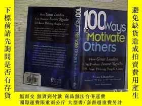 二手書博民逛書店100罕見WAYS TO MOTIVATE OTHERS (06
