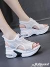 魚口鞋 內增高厚底魚嘴涼鞋女士高跟2021年夏季新款鬆糕網紅坡跟運動時尚 愛麗絲