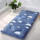 寢室學生床墊褥子單人宿舍上下鋪軟墊被加厚可摺疊0.9*1.9