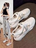涼鞋小白鞋子女2021年新款夏季百搭休閒鏤空包頭運動平底中跟女鞋『潮流世家』