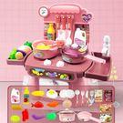 廚房玩具 仿真廚房過家家寶寶玩具女孩做飯...