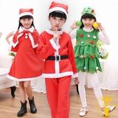 萬聖節服裝女童聖誕服飾表演服聖誕樹演出服【雲木雜貨】