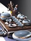懶人茶具套裝家用客廳高檔泡茶壺辦公室會客小器功夫神器配件茶杯 怦然心動