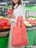 環保袋2個可折疊超市購物袋防水布袋環保袋便攜手提袋買菜包袋子榮耀 新品