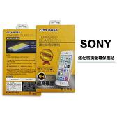 鋼化玻璃保護貼 SONY Xperia 10 Plus 10+ 5 1 III II L3 玻璃貼 螢幕保護貼 旭硝子 CITY BOSS 9H 滿版