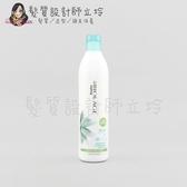 立坽『造型品』台灣萊雅公司貨 MATRIX美奇絲 優植造型 朴草硬體髮雕500ml(無酒精) LM10