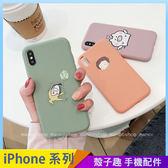 搞怪人物素殼 iPhone XS Max XR iPhone i7 i8 i6 i6s plus 手機殼 手機套 趣味卡通 保護殼保護套 矽膠軟殼