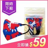 BNNxMASK 國旗中童不織布拋棄式立體口罩(5片裝)【小三美日】4~10歲適用 原價$89
