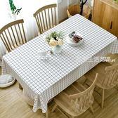 桌布 北歐簡約餐桌布防水防油防燙免洗桌布茶幾pvc台布棉麻小清新布藝·夏茉生活