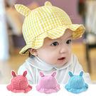 小兔耳格子棉感遮陽帽 童帽 荷葉帽
