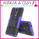 Nokia 6 (2018版) 5.5吋 輪胎紋手機殼 全包邊背蓋 矽膠保護殼 支架保護套 PC+TPU手機套 炫紋後殼