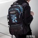 大容量旅行背包男時尚潮流後背包韓版戶外運動登山包旅游包騎行包【果果新品】