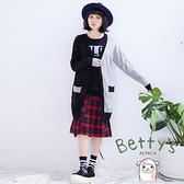 betty's貝蒂思 雙色背後閃電長版針織外套(黑色)
