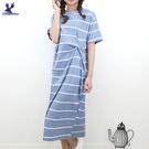 【秋冬新品】American Bluedeer - 休閒條紋洋裝 二色