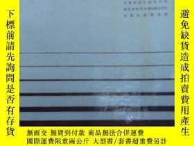 二手書博民逛書店罕見日產700噸水泥窯外分解窯設計Y7688 天津水泥工業設計院