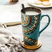 杯子陶瓷大容量馬克杯帶蓋勺創意情侶杯辦公室水杯 萬客居
