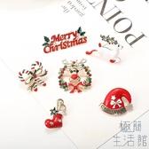 【2個裝】圣誕節系列胸針圣誕樹雪人領帶配飾情侶別針【極簡生活】