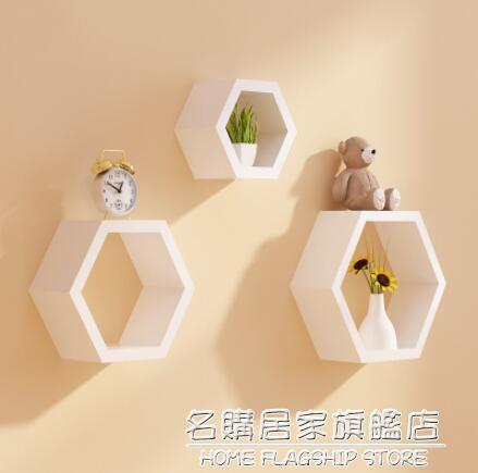 墻上置物架壁掛墻柜客廳墻影視墻創意格子裝飾墻背景墻電視墻壁柜 NMS名購新品