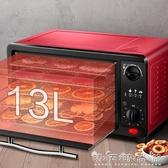 220V食品烘干機家用小型水果干果機抖音寵物食物脫水風干機肉WD 晴天時尚館