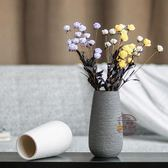 北歐創意拉絲素燒陶瓷花瓶現代簡約創意花器客廳家居軟裝飾品擺件·樂享生活館liv