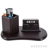 木質筆筒名片座桌面多功能創意時尚辦公文具收納盒 聖誕節免運