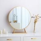化妝鏡北歐化妝鏡鐵藝金色圓形裝飾鏡台式公主鏡桌面鏡子梳妝鏡壁掛鏡 艾維朵 下殺88折DF