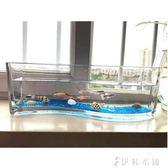 長方形魚缸 玻璃小型迷你加厚 斗魚孔雀魚小金魚家用客廳辦工室YYP 伊鞋本鋪