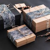 七夕禮盒包裝盒禮品盒大號高檔口紅生日禮盒超大禮物盒