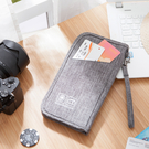 Gray生活旅記護照包-生活工場