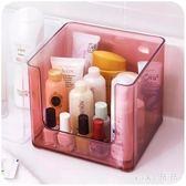 化妝收納盒 化妝品收納盒衛生間宿舍神器面膜護膚品女寢室浴室 nm12469【VIKI菈菈】
