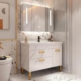 現代簡約浴室櫃落地式輕奢衛生間洗漱台洗手洗臉盆櫃組合衛浴台盆MBS「時尚彩紅屋」