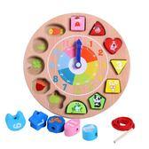 數字時鐘積木制串珠穿線時鐘早教益智形狀智力拼圖兒童玩具1-3歲   圖拉斯3C百貨